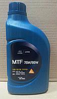 Масло трансмиссионное Hyundai Kia MTF 75W/85W 1 л. (04300-00110)