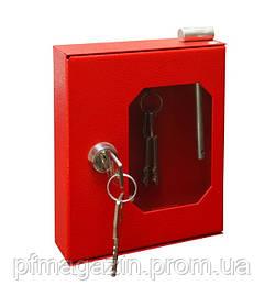 Ключница пожарная КП-1