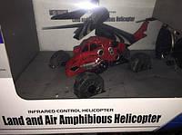 Вертолет на радиоуправлении new red helikopter, фото 1