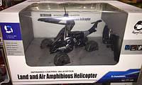 Вертолет на радиоуправлении new black helikopter