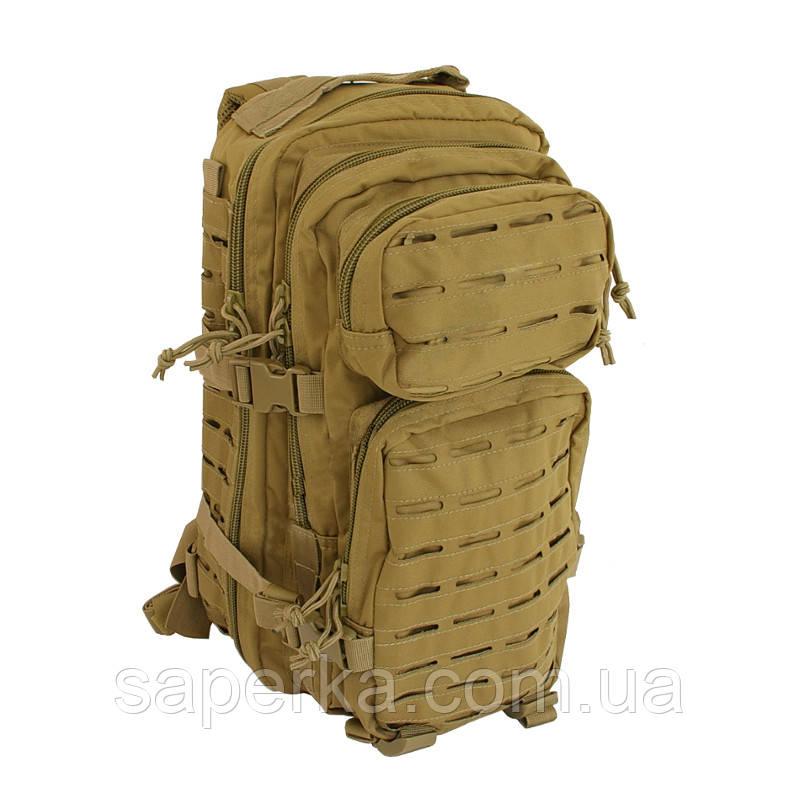 Военный тактический рюкзак, кайот 20 литров