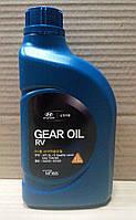 Масло трансмиссионное Hyundai Kia Gear Oil RV 75W/90 1 л. (02200-00120)