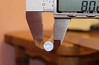 Круг алюминиевый ф 8мм 6060, АД31Т5, 6065