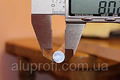 Круг алюминиевый ф 8мм 6060, АД31Т5