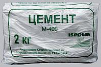 Цемент М400 2кг