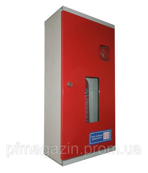 Шкаф для огнетушителя ШП-1