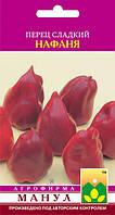 Семена Перец Нафаня 15 семян Манул