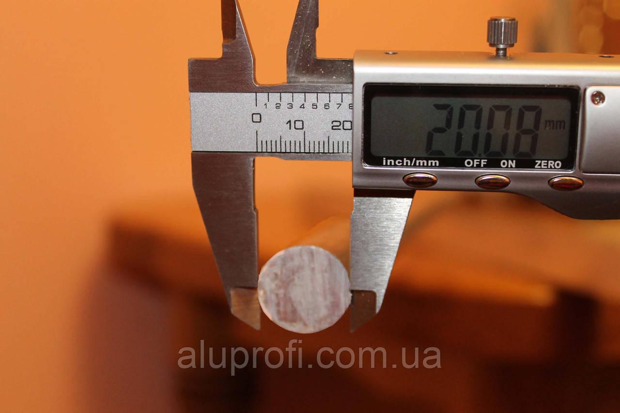 Круг алюминиевый ф 20мм 6060, АД31Т5, 6065