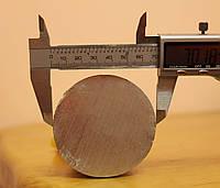 Круг алюминиевый  ф70мм AW-2024 Т351 (Д16Т)