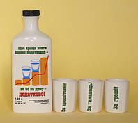 """Подарочный набор """"ЗА НАЛОГОВУЮ!"""" бутылка керамическая 0,25л и 3 гранёных стакана"""