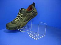 Подставка для обуви эконом 70х60