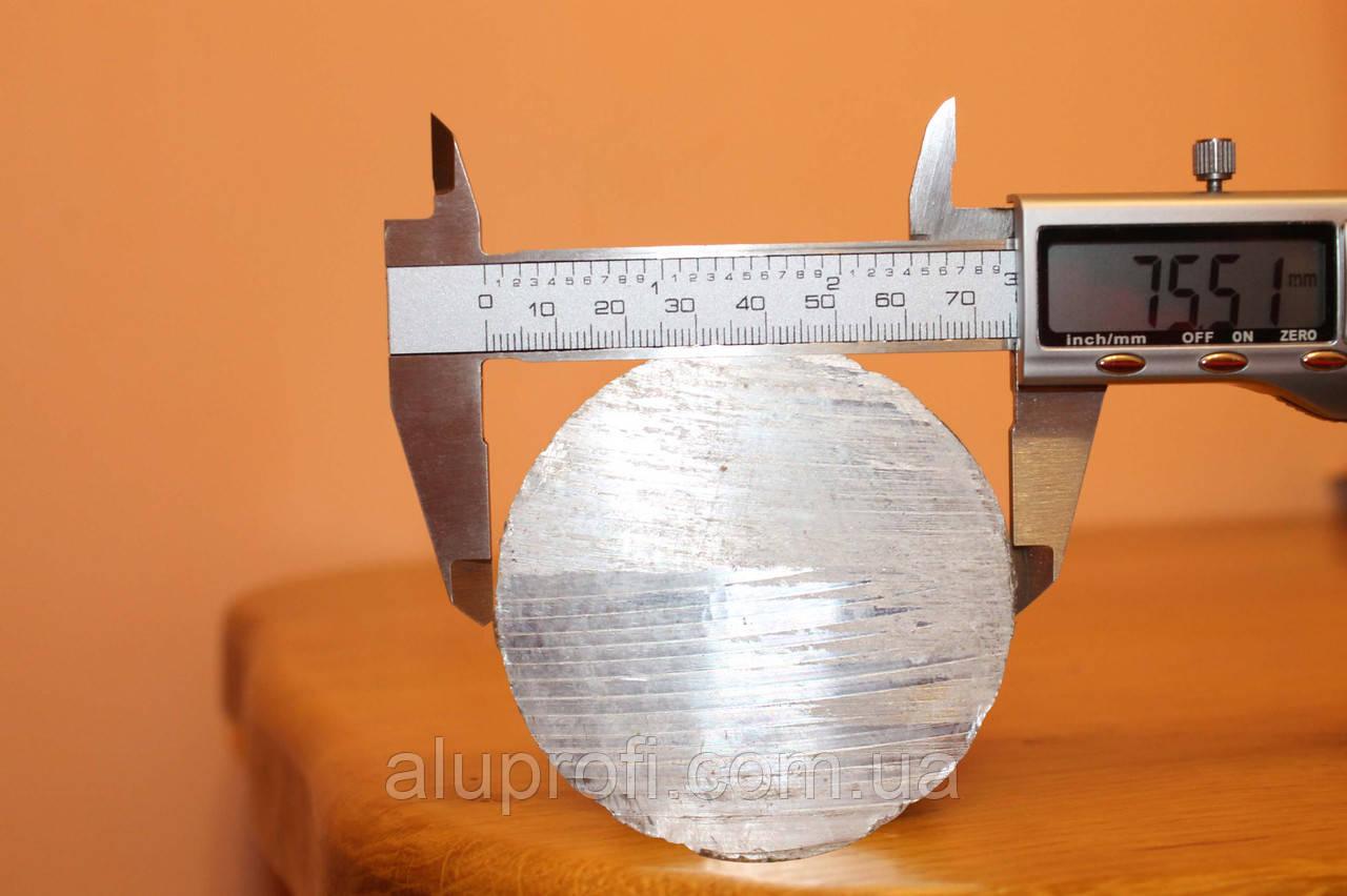 Круг алюминиевый  ф75мм AW-2024 Т351 (Д16Т)