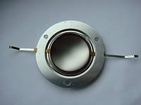 мембрана SA-DR7 для драйверов (пищалок) диаметром 34.5мм Peavey 14XT, Behringer 34T120H8, Alto HG00082