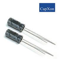 0,47mkf - 50v  KM 5*11  Capxon, 105°C
