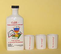 """Подарочный набор """"ЗА ТАМОЖНЮ!"""" бутылка керамическая 0,25л и 3 гранёных стакана. Подарок таможеннику"""