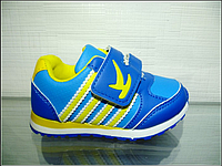 Жёлто-голубые кроссовки для малышей