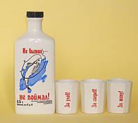 """Подарочный набор """"ЗА РЫБАКОВ!"""" подарок рыбаку бутылка керамическая 0,25л и 3 гранёных стакана"""