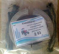 Ремкомплект пятого коренного подшипника коленвала Д-65 (ЮМЗ) (полный)