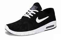 Кроссовки Nike SB Stefan Janoski Max Black White