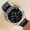 Аналоговые наручные часы Vacheron Constantin Geneve 8221-2 Silver/Black 2417