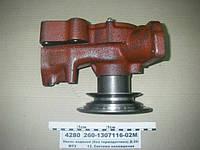 Насос водяной 260-1307116-02М  (без термодатчика) Д-260(вир-во Білорусь,БЗА)