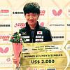 Победа Юто Мурамацу !