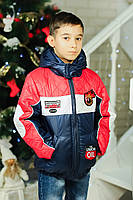 Демисезонные куртки для мальчиков в спортивном стиле