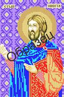 Схема для вышивки бисером «Св. Никита»