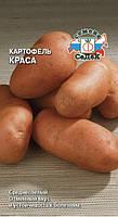 Семена Картофель Краса 0,02 грамма Седек