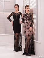 Вечернее платья 16-472