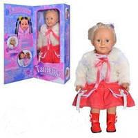 Интерактивная кукла танюша tongde 1048053 r/my 042