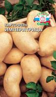 Семена Картофель Императрица 0,02 грамма Седек