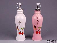 Набор емкостей для растительного масла, уксуса 200 мл 2 предмета 76-071