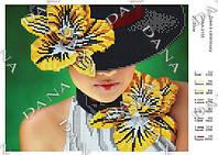 Схема для вышивания бисером опт - Дама в шляпе