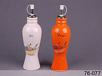Набор емкостей для растительного масла, уксуса 200 мл 2 предмета 76-077