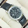 Аналоговые наручные часы Vacheron Constantin Silver/Black 2436