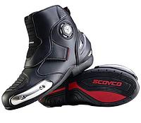 Мотоботы ( Мото ботинки)  Scoyco MBT