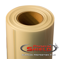 Антигравийная пленка Premium Shield Standart (1.22 х 30.48 м)