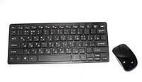 Клавиатура компьютерная Mini Keyboard 2.4 Ghz, фото 1