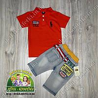 Футболка Polo оранжевая и бирюзовая для мальчика