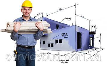 Ремонтно-строительные работы в Херсоне - Отделка / ремонт Херсон ... | 222x358