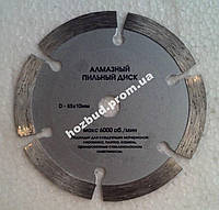 Алмазный диск по камню для роторайзера