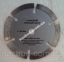 Алмазний диск по каменю для роторайзера