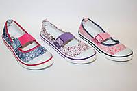 Детская обувь оптом арт 584-3 (31-36)