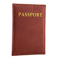Обложка на паспорт, Ивано-Франковск