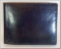 Кожаное мужское портмоне