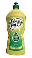 Средство для мытья посуды Morning fresh 900 мл.