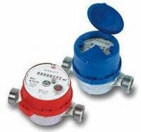 Счетчик воды JS-1.5 (ХВ)