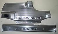 Накладки порогов защитные нерж сталь Toyota Highlander XU50 2014+