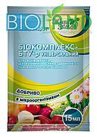 Біокомплекс БТУ-р 15 мл / Биокомплекс БТУ-р 15 мл